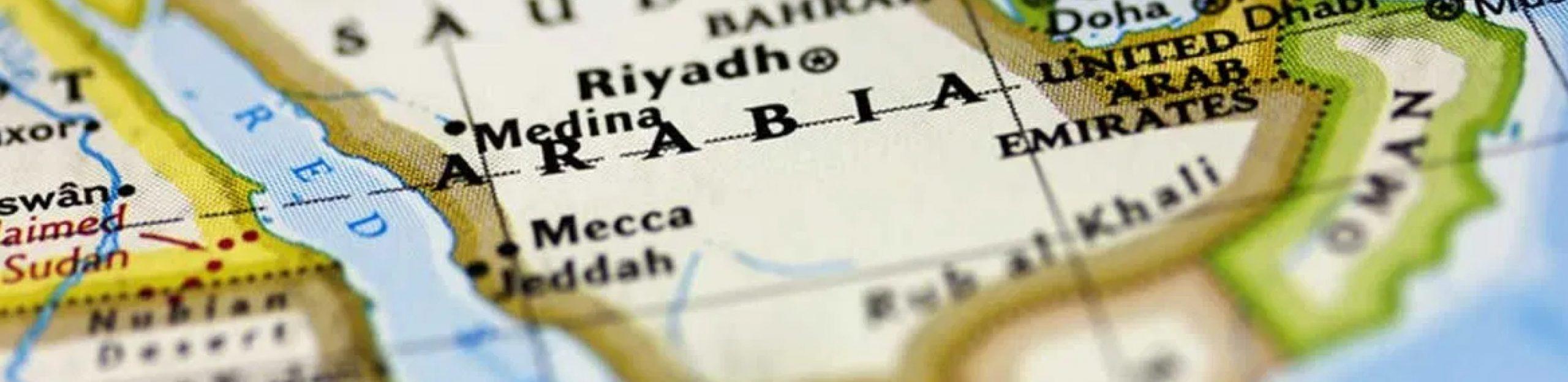 Arabian Charts.com